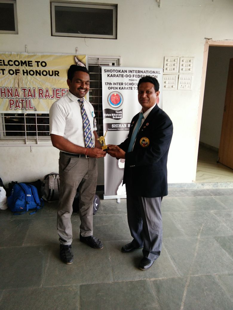 17th SIKF Inter School National Tournament (10)