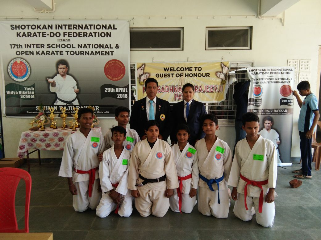 17th SIKF Inter School National Tournament (11)