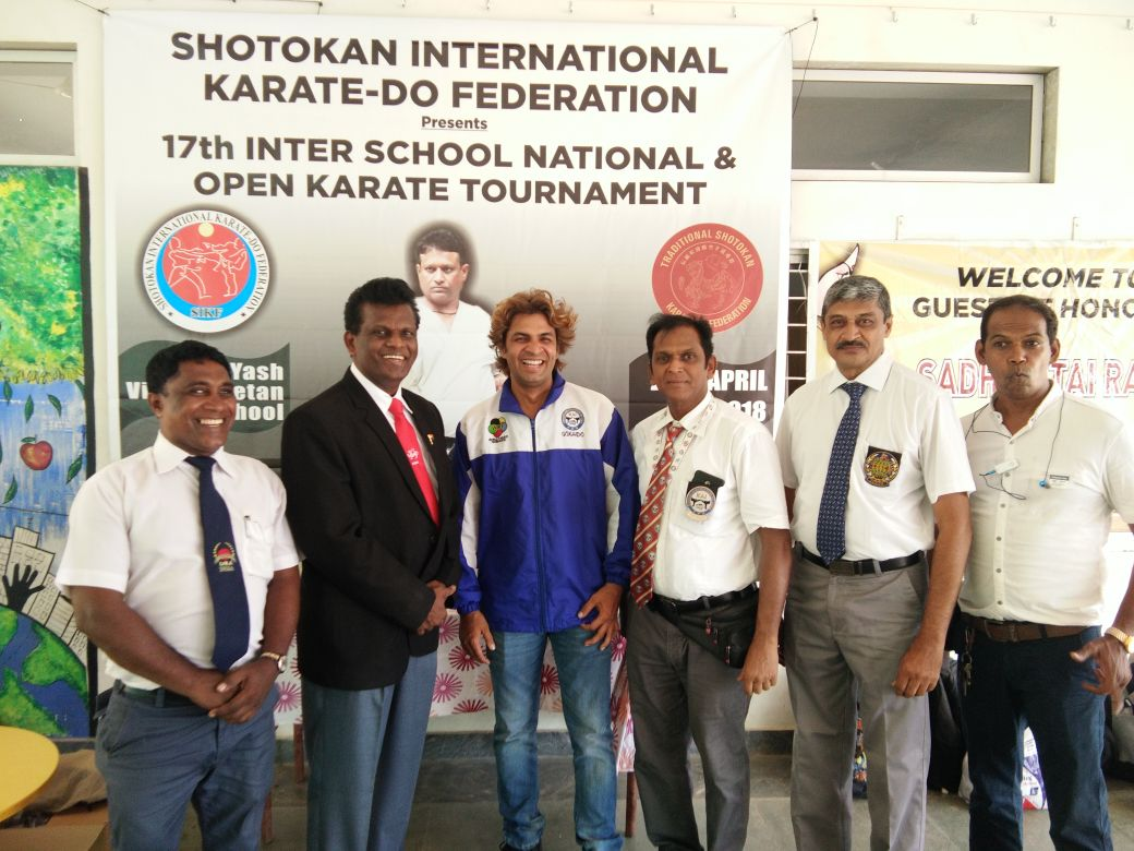 17th SIKF Inter School National Tournament (18)