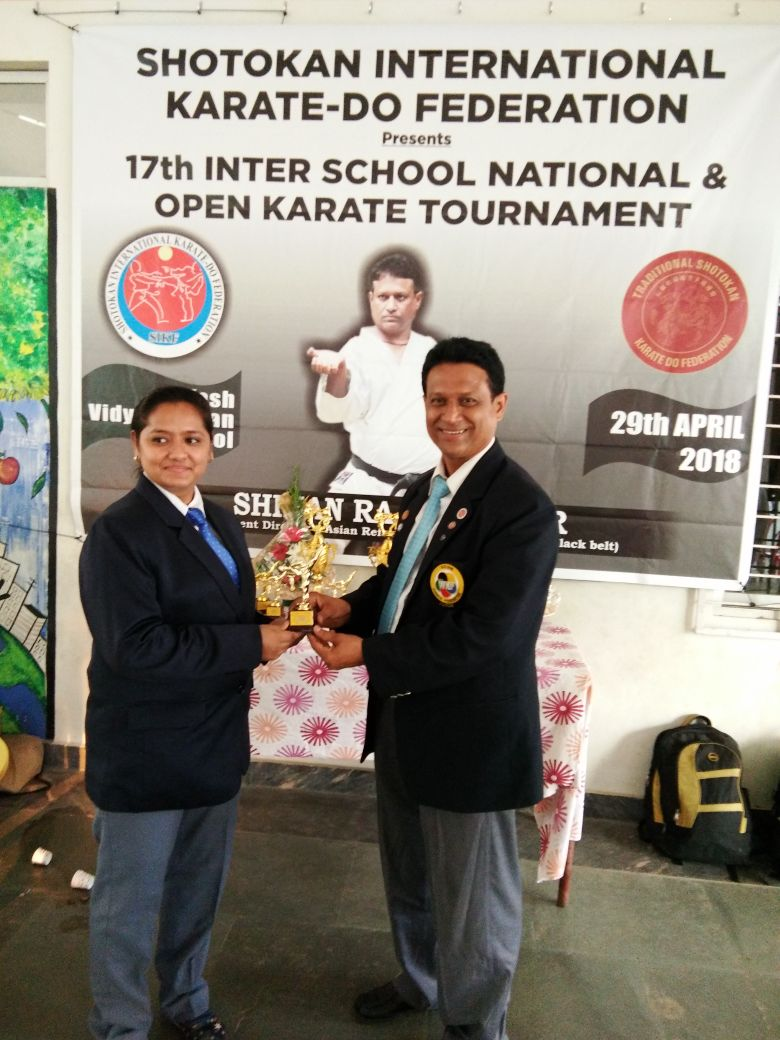 17th SIKF Inter School National Tournament (19)