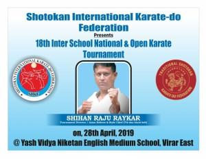 SIKF Inter School National Tournament